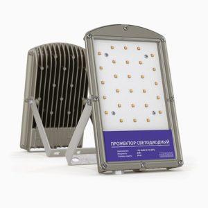 промышленный светодиодный прожектор turtle (18-35 вт)